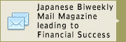Japanese Weekly Mail Magazine leading to Financial Success